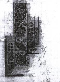 كاربرد كامپيوتر و نرم افزارهاي موجود در طراحی فرش