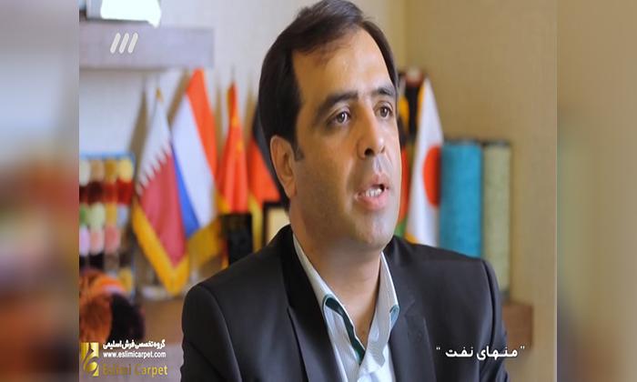 فرش اسلیمی در برنامه منهای نفت - شبکه سه